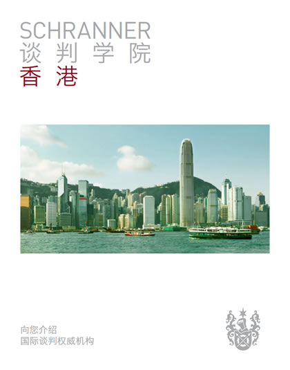 Chinese pgm cover